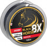 BLACK HORSE 8X PREMIUM BRAIDED LINE 0,14mm 10m